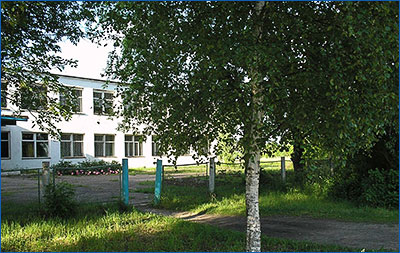 Бородино-школа-фото1