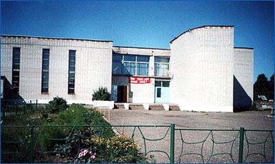Ратницкое_школа_фото1