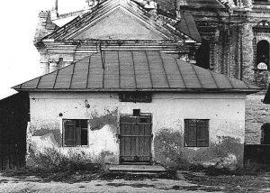 Шекшово-земская школа